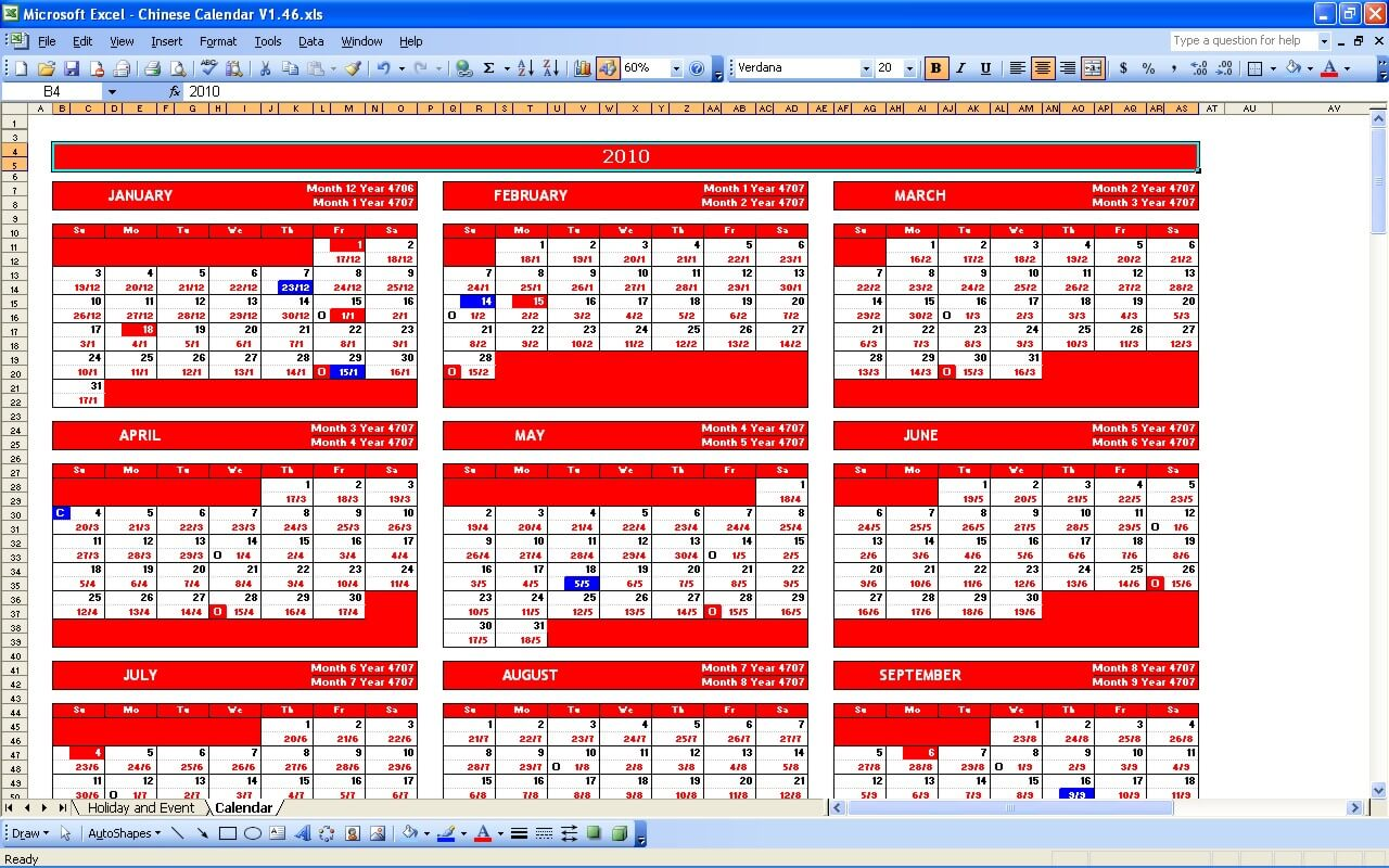 Calendar China : Chinese calendar excel templates
